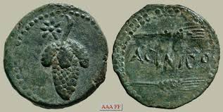 1st century Roman coins. Originally named Acinipo (Land of Vines) these coins were found near Ronda